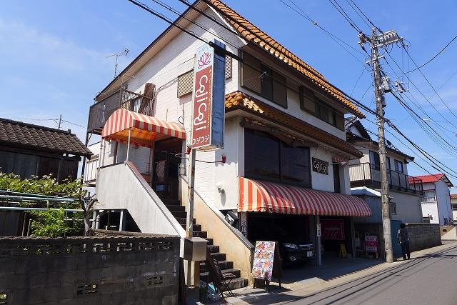 茨城県水戸市 スリランカ料理 コジコジ