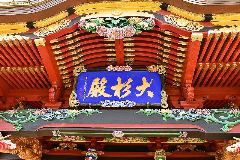 茨城県の縁切り神社「大杉神社」の「悪縁切り」の方法とは?効果はどう?