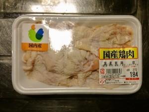 foodpic5560428